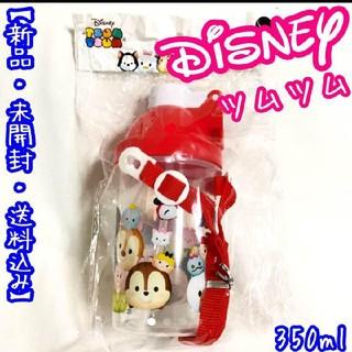 ディズニー(Disney)のディズニーツムツム ストローホッパー水筒(水筒)