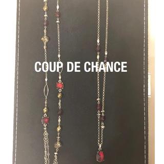クードシャンス(COUP DE CHANCE)のクードシャンス 2連 ネックレス ゴールド ボルドー(ネックレス)