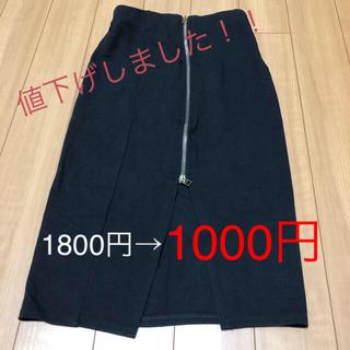 アンズ(ANZU)の【美品】スカート タイトスカート(ひざ丈スカート)