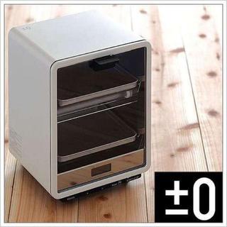 プラスマイナスゼロ(±0)のプラスマイナスゼロ トースター(調理機器)