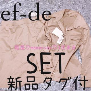 エフデ(ef-de)の新品タグ付♡スーツ♡セットアップ♡上下セット♡破格♡スタイルアップ♡良質♡映え♡(スーツ)
