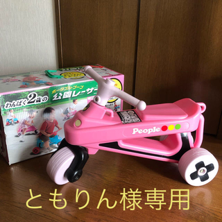 アカチャンホンポ(アカチャンホンポ)のPeople ピープル わんぱく公園レーサー ピンク(三輪車)