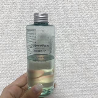 ムジルシリョウヒン(MUJI (無印良品))の無印良品クリアケア化粧水(化粧水 / ローション)