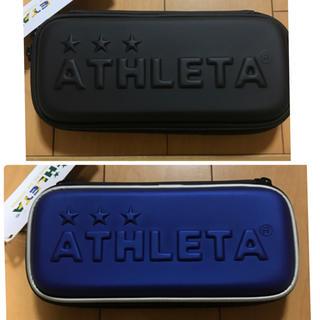 新品 アスレタ ペンケース 筆箱  二個セット