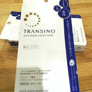 トランシーノ(TRANSINO)の60個 トランシーノ フェイシャルマスク(パック / フェイスマスク)
