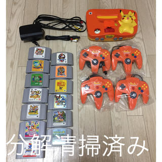 NINTENDO 64 - 整備済み Nintendo64 ピカチュウ本体 拡張パック付き