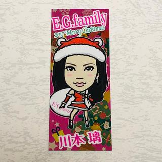 ハピネス(Happiness)の川本璃 千社札 クリスマス(ミュージシャン)
