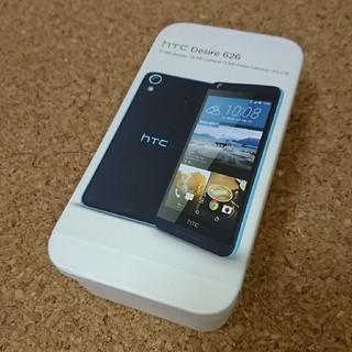 ハリウッドトレーディングカンパニー(HTC)のHTC Desire 626(スマートフォン本体)