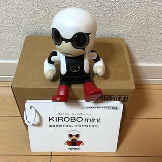 トヨタ(トヨタ)のKIROBO mini キロボ ミニ トヨタ(その他)