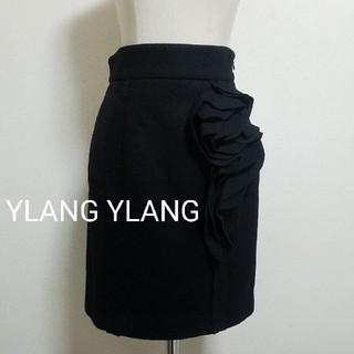 イランイラン(YLANG YLANG)のYLANG YLANG スカート(ひざ丈スカート)