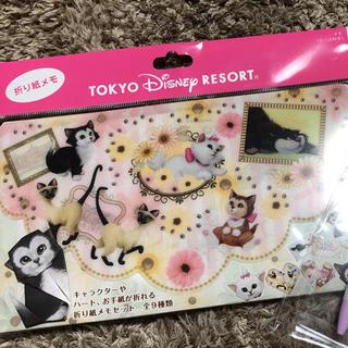 ディズニー(Disney)のディズニーリゾート・折り紙メモセット(その他)