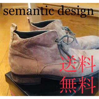 セマンティックデザイン(semantic design)の【semantic design】 ジョージブーツ  チャッカブーツ (ブーツ)