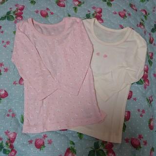 アカチャンホンポ(アカチャンホンポ)の100 長袖肌着 2枚セット(Tシャツ/カットソー)