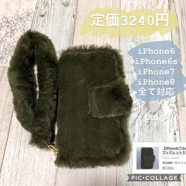 ヴィトン iphone8 ケース 通販
