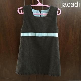 ジャカディ(Jacadi)の2A 90 jacadi ワンピース リボン フォーマル 水色 ブラウン(ワンピース)