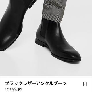ザラ(ZARA)のZARA アンクルブーツ 28cm(ブーツ)