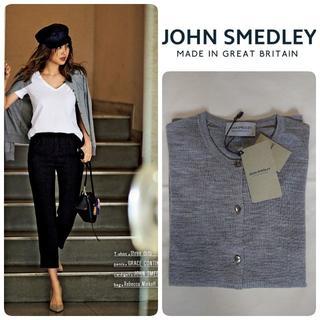 ジョンスメドレー(JOHN SMEDLEY)の国内正規 新品 ジョンスメドレー FLORENCE カーディガン 定価35640(ニット/セーター)
