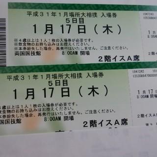 choco様専用 相撲 チケット(相撲/武道)