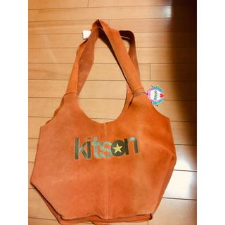 キットソン(KITSON)のスエードバック 大きめ 新品未使用(ショルダーバッグ)