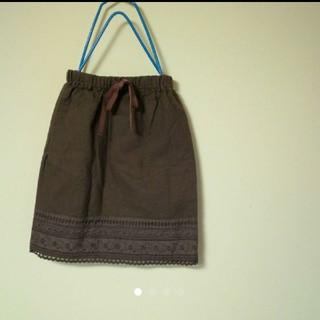エーキャンビー(A CAN B)のGRIS FLANELLE コットン スカート(スカート)