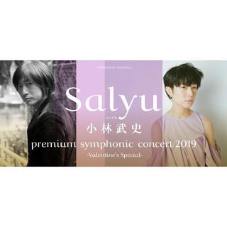 2/16 Salyu with 小林武史 concert(その他)