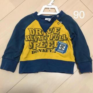 ドンキージョシー(Donkey Jossy)のDonkey Jossy 男の子トレーナー 90(Tシャツ/カットソー)