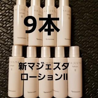 ナリスアップコスメティックス(ナリスアップコスメティックス)のナリス 新 マジェスタ ローション Ⅱ(化粧水 / ローション)