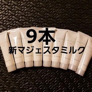 ナリスアップコスメティックス(ナリスアップコスメティックス)のナリス 新 マジェスタ ミルク(乳液 / ミルク)