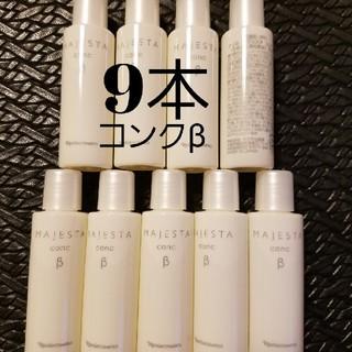 ナリスアップコスメティックス(ナリスアップコスメティックス)のナリス 新 マジェスタ コンク β(化粧水 / ローション)