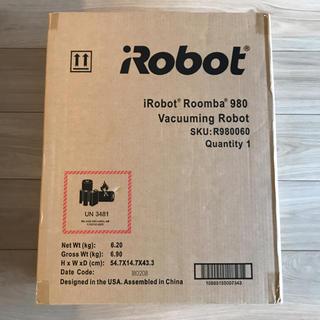 アイロボット(iRobot)のクロネコ様専用 新品未開封 iRobot ルンバ980(掃除機)