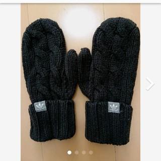 アディダス(adidas)の【恵さま専用】【新品】アディダス オリジナル 手袋 ニット(手袋)