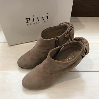 ピッティ(Pitti)のPitti(ピッティ) ブーティ(ブーティ)