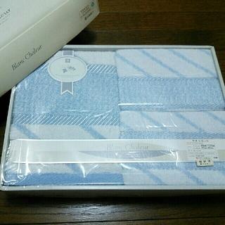 ニシカワ(西川)の京都西川 バスタオル タオルセット 3枚セット(タオル/バス用品)