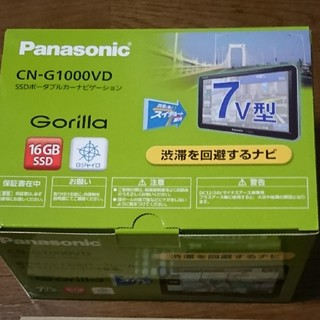 ゴリラ(gorilla)のバナソニック cn1000vd(カーナビ/カーテレビ)