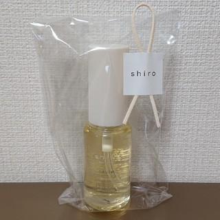 シロ(shiro)のshiro ヘアオイル 30ml サボン 新品未使用品(オイル/美容液)