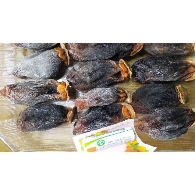 干し柿・無農薬 無添加 自然干し種あり 24個  550g 食品/飲料/酒の加工食品(乾物)の商品写真