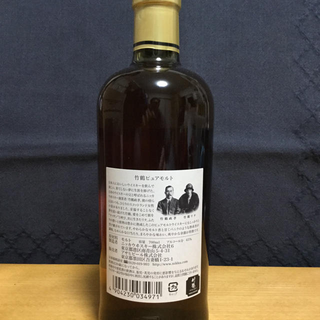 ニッカウヰスキー(ニッカウイスキー)の竹鶴ピュアモルト12本 新品未開栓 食品/飲料/酒の酒(ウイスキー)の商品写真