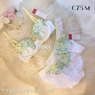 アモスタイル(AMO'S STYLE)のC75♡アモスタイルby トリンプ チャーミングラマー 春カラー 白 3点セット(ブラ&ショーツセット)