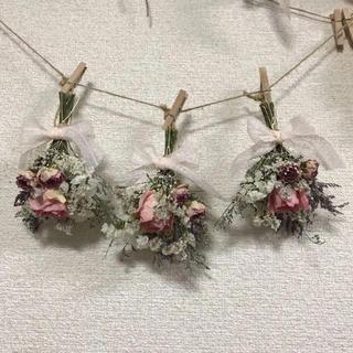 【感謝価格】ドライフラワー ガーランド 240 ベビーピンク薔薇(ドライフラワー)