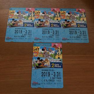 ディズニー(Disney)のディズニー リゾートライン きっぷ 2dayパス 大人3枚こども1枚 4枚セット(鉄道乗車券)