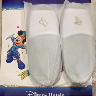 ディズニー(Disney)のミラコスタとディズニーランドホテル スリッパ(旅行用品)