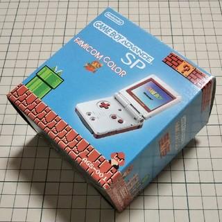 ゲームボーイアドバンス(ゲームボーイアドバンス)のゲームボーイアドバンスSP ファミコンカラー(携帯用ゲーム機本体)