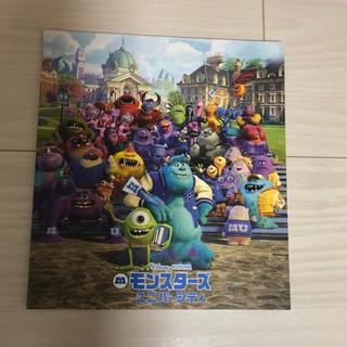 ディズニー(Disney)のモンスターズインク★パンフ(その他)