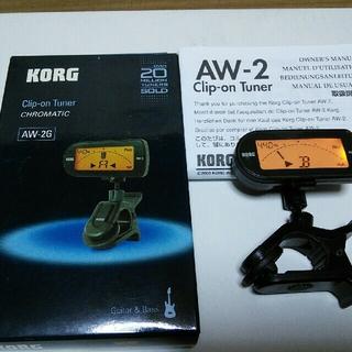 コルグ(KORG)のKORG コルグ AW-2G ギターチューナー ベースチューナー クリップ式(その他)