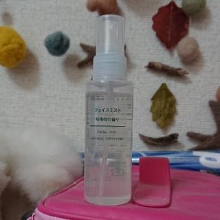 ムジルシリョウヒン(MUJI (無印良品))の無印 フェイスミスト(化粧水 / ローション)