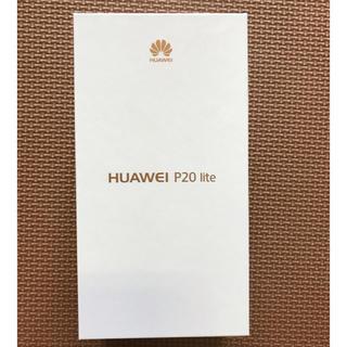 アンドロイド(ANDROID)のHuawei p20 lite  Simフリー(スマートフォン本体)