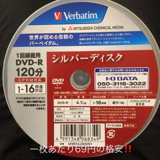ミツビシデンキ(三菱電機)の送料無料‼️三菱  DVD-R‼️  CPRM対応‼️10枚(DVDプレーヤー)