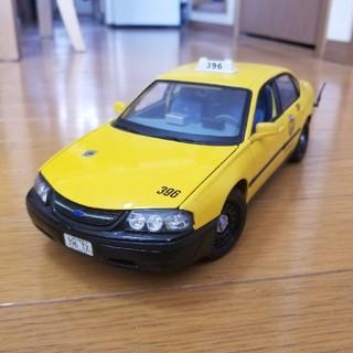 シボレー(Chevrolet)のマイスト シボレー インパラ タクシー 1/18(模型/プラモデル)