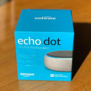 エコー(ECHO)のecho dot 未開封新品(スピーカー)
