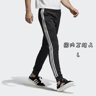 アディダス(adidas)の黒 L【新品/即日発送OK】adidas オリジナルス トラック パンツ SST(ワークパンツ/カーゴパンツ)